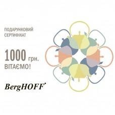 Подарочный сертификат номиналом 1000 грн.