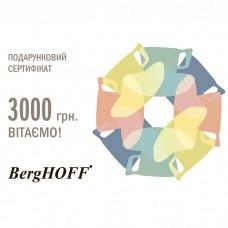 Подарочный сертификат номиналом 3000 грн.
