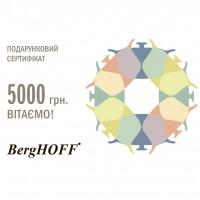 Подарунковий сертифікат номіналом 5000 грн.