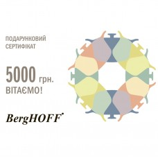 Подарочный сертификат номиналом 5000 грн.